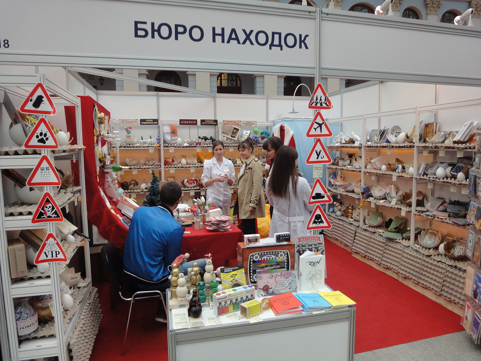 Выставка бизнес подарков